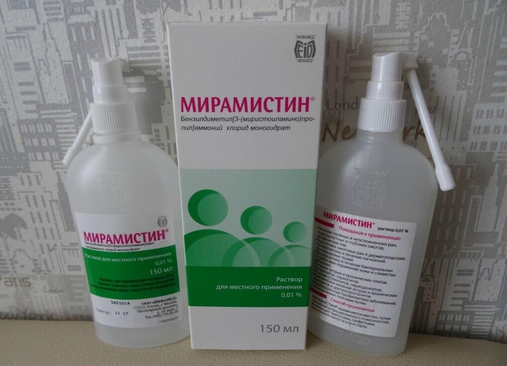 Раствор борной кислоты член