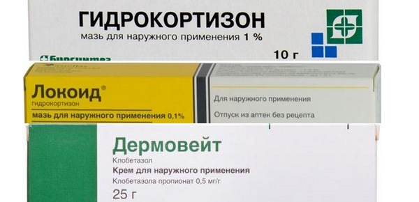 Воспалительный процесс кортикостероиды стоимость сустанона в минске