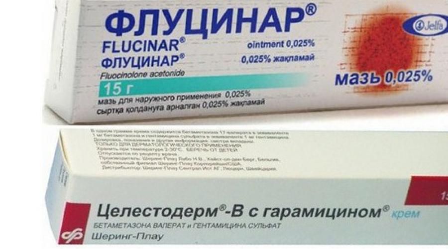 Таблетки и мази от дерматита — Аллергия